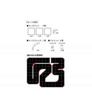 Kyosho CURVE LARGHE PER CIRCUITO 87052B (16 PZ)