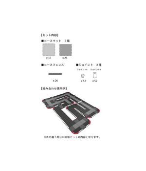 Kyosho ESTENSIONE PER PISTA 87052B (60PZ)